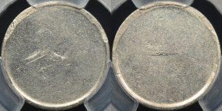 Australia 1999 2016 aboriginal elder two dollar 2 struck on 5 cent planchet Uncirculated PCGS MS62