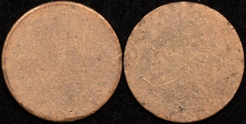 Coin Errors and Varieties - The Purple Penny