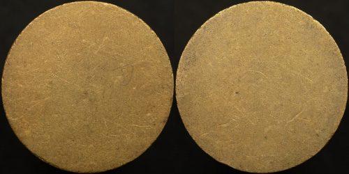 Blank planchet unknown world coin