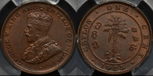 Ceylon 1925 cent km 107 PCGS MS63bn Choice Uncirculated