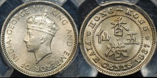 Hong kong 1937 5 cent km 20 PCGS MS64 Choice Uncirculated
