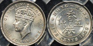 Hong kong 1939 h 5 cent km 22 PCGS MS64 Choice Uncirculated