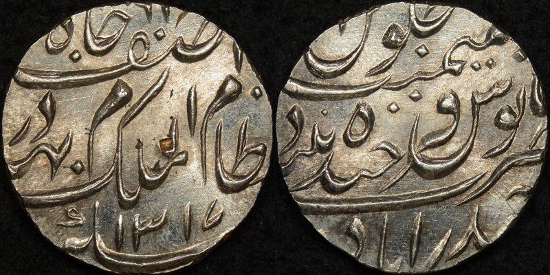 India hyderabad 1869 1911 rupee y 17 Choice Uncirculated