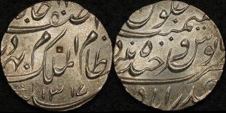 India hyderabad 1899 1900 rupee y 17 Choice Uncirculated