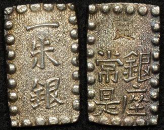 Japan shu isshu gin nd (1853 65) c 12 ef