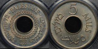 Palestine 1927 5 mils km 3 PCGS MS65 GEM Uncirculated