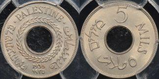 Palestine 1935 5 mils km 3 PCGS MS66 GEM Uncirculated