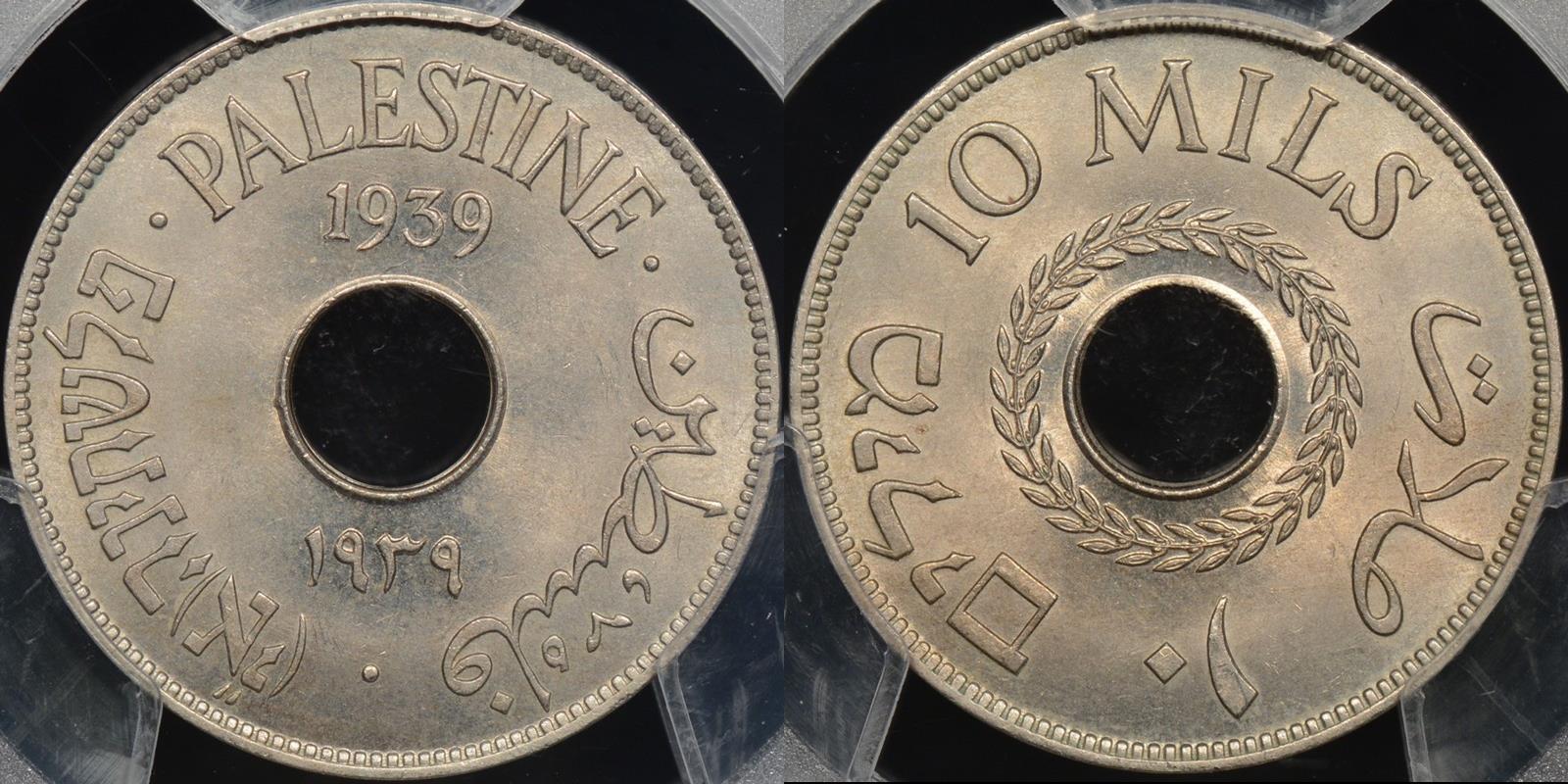 Palestine 1939 10 mils km 4 PCGS MS64 Choice Uncirculated