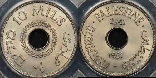 Palestine 1941 10 mils km 4 PCGS MS64 Choice Uncirculated