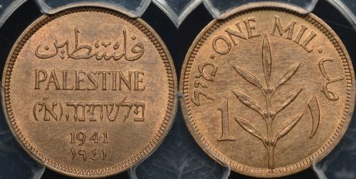 Palestine 1941 mil km PCGS MS64rb Choice Uncirculated