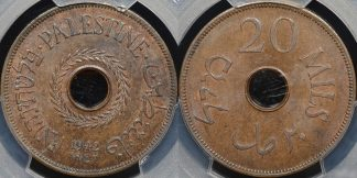 Palestine 1942 20 mils km 5a PCGS MS63bn Uncirculated