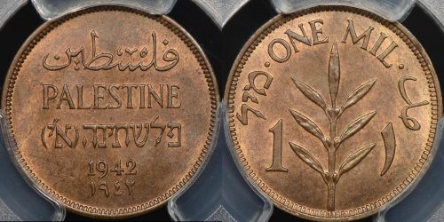 Palestine 1942 mil km 1 PCGS MS65rb GEM Uncirculated