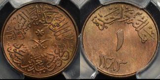 Saudi arabia (1963) ah1383 halala km 44 PCGS MS66rb GEM Uncirculated